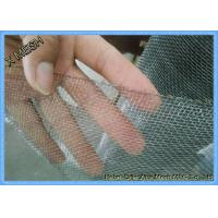 Plain Weave 316 Stainless Steel Wire Mesh / Grid Mesh Square Hole Fit Sieving Manufactures