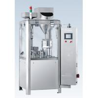 High Speed size 3 Capsule Filling Machine Automatic 3500 capsules per minute Manufactures
