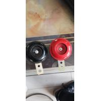 Quality Single Electric Rickshaw Parts Motorcycle Loudspeaker Auto Rickshaw Reserve Horn for sale