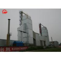 Mixed Flow Corn Dryer Machine 5 - 25 % Drying Rate With Indirect Heating Method Manufactures