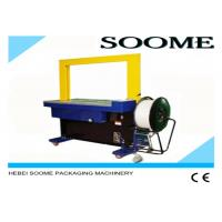 Touch Screen Carton Strapping Machine Pallet Strapping Equipment 1.5KW Manufactures