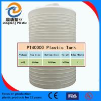 China Large Plastic Water Tank / Plastic Water Storage Tanks on sale
