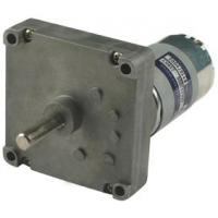 DC Geared Motor (MG-555 Series) Manufactures