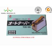 Cardboard Office Auto Cut Tape Machine Packaging Box Rectangular Gloss Lamination Manufactures