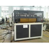 China WPC Recyclable Door Board Production Line on sale