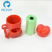 China Small Convenient  Biodegradable Poop Bags With Dispenser And Leash Clip on sale