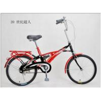 """20"""" city bike suspension fork with carrier Manufactures"""