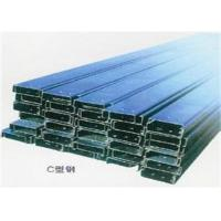 Professional ISO9001 building material C Steel Channel C140 140-50-20 Manufactures