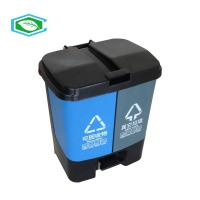 China Double Barrel 26 Gallon Trash Can 120 Liter Classified Bins With Attached Lid on sale