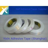 China glass adhesive tape reinforced fiberglass tape packaging tape pressure sensitive tape industrial tape packing tape on sale