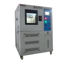 China Ventilator-Aging Environmental Test Chamber For Rubber Material Aging Test on sale
