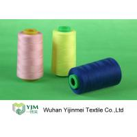 High Tenacity Polyester Core Spun Thread / Poly Poly Core Yarn For Jeans Sewing Manufactures
