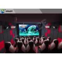 ISO Certificate 5d Theater System / 5D Cinema System 24 People Mobile Movie Theater Manufactures