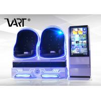 2 Seater Vr Pod 9D Virtual Reality Movie Theater For Shopping Mall investment Manufactures