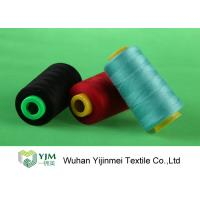 Industrial Multi Colored Sewing Thread , Polyester Quilting Thread Low Shrinkage Manufactures