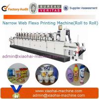 China Narrow Web Flexo Printing Machine on sale