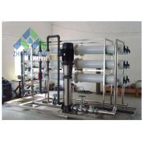 Durable Industrial Ro Water Plant , Drinking Water Purification Machines 99% Recovery Manufactures