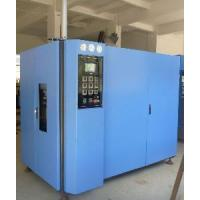 2 Cavity Fully Automatic Blow Molding Machine (SSW-A2) Manufactures