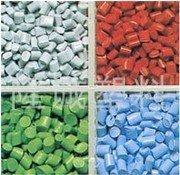 Plastic Raw Material Manufactures