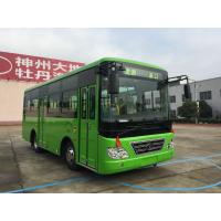 Hybrid Urban Transport Bus CNG Minibus With 3.8L 140hps CNG engine NQ140B145 Manufactures