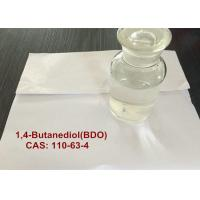 China Viscous Colourless Pharmaceutical Active Ingredients , Injectable Anabolic Liquid Steroids on sale