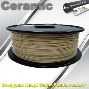 Stand Wear / Tear Filament 3D Printer Ceramic Filament For 3d Printer Beige Color Manufactures