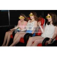 5D Cinema Equipment With Comfortable Red Leather Motion Chairs Manufactures