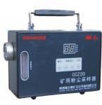 Coal Mine Dust Sampling Instrument Manufactures