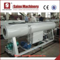 Buy cheap polyethylene pipe producer machine plastic product making machinery from wholesalers