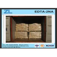 Quality Ethylene diamine tetraacetic acid disodium salt ( EDTA-2NA ) additive in textile printing 6381-92-6 for sale