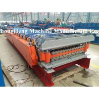 China aluminum glazed trapezoidal tile sheet roof wall panel double layer roll forming machine on sale