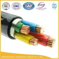 Buy cheap Cu / XLPE / PVC YY / SY LSHF / LSZH Unscreened Steel Wire Braid Auto Flexible Control Cable from wholesalers