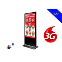 Dual Core Vertical LCD Display 3G Digital Signage Network Ad Monitor 1080P Manufactures
