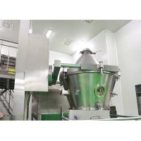 Industrial Solid Drink / Pharm Hopper Lifter 20 - 500 Kg/Batch Capacity Manufactures