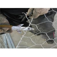 China Hot Dipped Rock Baskets Wire Mesh Low Carbon Iron Wire ISO9001 Approved on sale