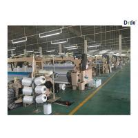 High Speed 280CM Water Jet Loom Machine Single Nozzle Long Span Life Manufactures