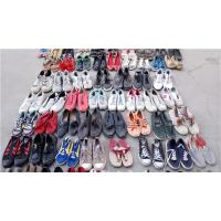 China Multi Color All Size Footwear Used Shoes Wholesale In Bale for Men or Ladies on sale