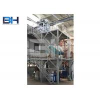 China Fully Automatic Dry Mortar Mixer For Wall Putty / Acid Proof Mortar on sale