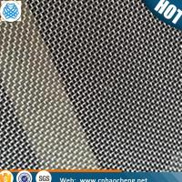 China Hastelloy Wire Mesh on sale