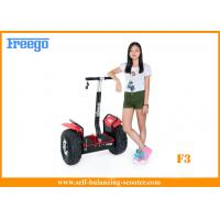 19 Inch Tire 2000 W Off Road Segway Electric Two Wheel Rechargeable Battery Manufactures