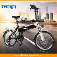 """Ce FCC approval  lithium battery Electric Boost Bike with seat  foldable 20"""" wheel Manufactures"""