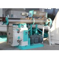 Feed Production Ring Die Pelletizer , Poultry Cattle Feed Pellet Making Machine Manufactures