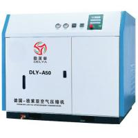Energy Saving Rotary Screw Type Compressor 37kw 50hp General Industry Support Manufactures