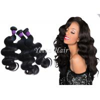 China Double Weft Peruvian Weaving Hair / Smooth Soft Clean Virgin Hair on sale
