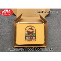 Single Compartment Aluminum Take Away Containers , Disposable Tin Foil Trays Manufactures