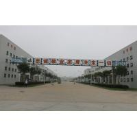 Yuyao Shunji Plastics Co., Ltd