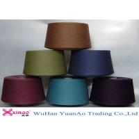 China 100% Polyester  Ring Spun / TFO Yarn High Tenacity Polyester Yarn On Plastic Cone on sale