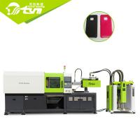 China 21Mpa LSR Silicone Mobile Phone Case Making Machine For Case Easy To Operate on sale