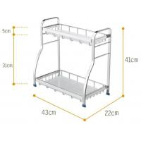 Standing Stainless Steel Spice Rack , Easy Clean Assemble Steel Spice Rack Manufactures