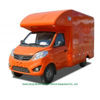 China FOTON Enclosed Street Mobile Restaurant Truck For Fast Food Vending on sale